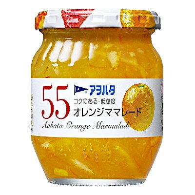 【送料無料1ケース】55きれいな甘さ オレンジママレード アヲハタ 250g 6個入★北海道、沖縄のみ別途送料が必要となります