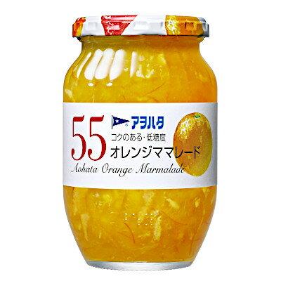 【送料無料1ケース】55きれいな甘さ オレンジママレード アヲハタ 400g 6個入★北海道、沖縄のみ別途送料が必要となります