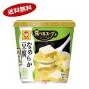 【送料無料1ケース】食べるスープ なめらか豆腐鶏白湯 東洋水産 6個入★北海道、沖縄のみ別途送料が必要となります