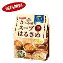 【送料無料1ケース】5つの味のスープはるさめ ダイショー 10食×10個入★北海道、沖縄のみ別途送料が必要となります