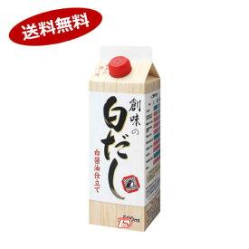 【送料無料1ケース】創味の白だし 白醤油仕立て 創味食品 500ml 6本入★北海道、沖縄のみ別途送料が必要となります