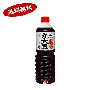 【送料無料1ケース】丸大豆しょうゆ ヤマサ醤油 1L 6本入★北海道、沖縄のみ別途送料が必要となります