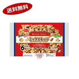 【送料無料1ケース】ミックスナッツ 共立食品 (25g×6袋)×6袋★一部、北海道、沖縄のみ別途送料が必要となる場合があります