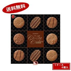 【送料無料1ケース】チョコクッキー缶 60枚 ブルボン 4個入★北海道、沖縄のみ別途送料が必要となります