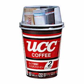 【送料無料1ケース】カップコーヒー UCC上島珈琲 2カップ 10個入★一部、北海道、沖縄のみ別途送料が必要となる場合があります