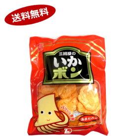 【送料無料】いかポン 三河屋製菓 102g 12個入★北海道、沖縄のみ別途送料が必要となります