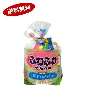 【送料無料】ふわふわせんべい 三河屋製菓 60枚 12個入★北海道、沖縄のみ別途送料が必要となります