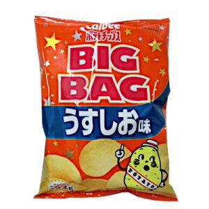 【送料無料1ケース】ポテトチップス うすしお味 ビッグバッグ BIGBAG カルビー 170g 12個★一部、北海道、沖縄のみ別途送料が必要となる場合があります