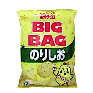 【送料無料1ケース】ポテトチップス のりしお ビッグバッグ BIGBAG カルビー 170g 12個★一部、北海道、沖縄のみ別途送料が必要となる場合があります