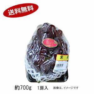 【送料無料】紫苑 しえん 葡萄 ぶどう 種なし 岡山県 秀品 約700g 1房入★北海道、沖縄のみ別途送料が必要となります