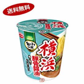 【送料無料1ケース】飲み干す一杯 横浜 豚骨醤油 エースコック 12個入★一部、北海道、沖縄のみ別途送料が必要となる場合があります