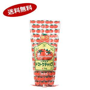 【送料無料1ケース】特級 トマトケチャップ ハグルマ 業務用 1kg 12本入★一部、北海道、沖縄のみ別途送料が必要となる場合があります