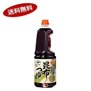 【送料無料1ケース】昆布つゆ ヤマサ醤油 業務用 1.8L 6本入★一部、北海道、沖縄のみ別途送料が必要となる場合があります