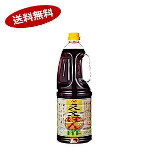 【送料無料1ケース】ええぽん酢 ヤマサ醤油 業務用 1.8L 6本入★一部、北海道、沖縄のみ別途送料が必要となる場合があります