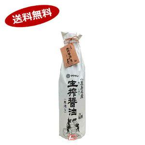 【送料無料1ケース】小豆島名産 生搾醤油 タケサン 1.8L 6本入★北海道、沖縄のみ別途送料が必要となります