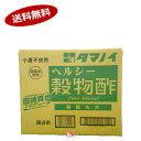 【送料無料】ヘルシー穀物酢(稀撰丸大) タマノイ酢 20L★北海道、沖縄のみ別途送料が必要となります