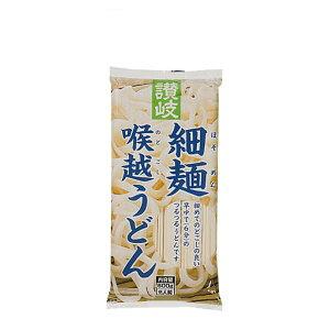 【送料無料1ケース】細麺 喉越うどん さぬきシセイ 600g 20個★一部、北海道、沖縄のみ別途送料が必要となる場合があります