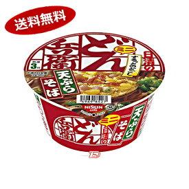 【送料無料1ケース】ミニ 日清のどん兵衛 天ぷらそば[西] 日清食品 12個入り
