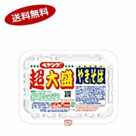 【送料無料1ケース】ペヤング ソースやきそば 超大盛り まるか食品 12個入★北海道、沖縄のみ別途送料が必要となります