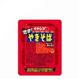 【送料無料1ケース】ペヤング 激辛やきそば まるか食品 18個入★北海道、沖縄のみ別途送料が必要となります