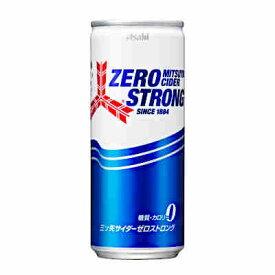 【送料無料2ケース】三ツ矢サイダー ゼロストロング アサヒ 250ml缶 20本×2★北海道、沖縄のみ別途送料が必要となります