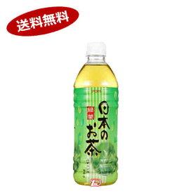 【送料無料2ケース】日本のお茶  えひめ飲料 1L ペット 6本入×2★北海道、沖縄のみ別途送料が必要となります