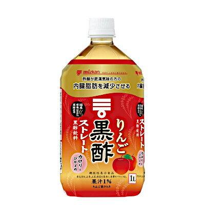 【送料無料2ケース】りんご黒酢ストレート ミツカン 1L(1000ml)ペット 12本入×2★北海道、沖縄のみ別途送料が必要となります