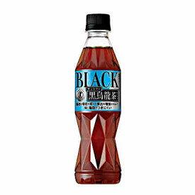 【送料無料1ケース】黒烏龍茶(手売り用) サントリー 350ml PET 24本入★北海道、沖縄のみ別途送料が必要となります