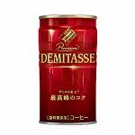 ダイドーブレンドデミタスコーヒー150g缶30本入り
