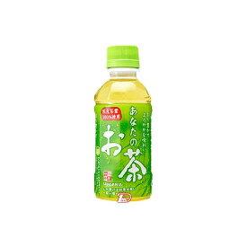 【送料無料3ケース】あなたのお茶 サンガリア 200ml ペット 30本入×3
