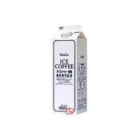 【送料無料1ケース】ホーマー アイスコーヒー 無糖 1L紙パック 12本入★北海道、沖縄のみ別途送料が必要となります
