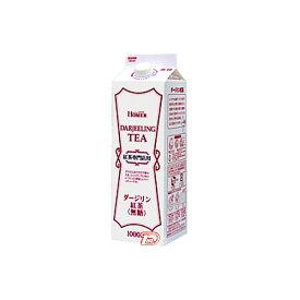 【送料無料1ケース】ホーマー ダージリン紅茶 無糖 1L紙パック 12本入★北海道、沖縄のみ別途送料が必要となります