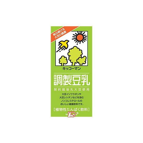 【送料無料2ケース】調製豆乳 キッコーマン 1000ml 6本入×2★北海道、沖縄のみ別途送料が必要となります