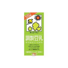 【送料無料1ケース】調製豆乳 キッコーマン 1000ml 6本入★北海道、沖縄のみ別途送料が必要となります