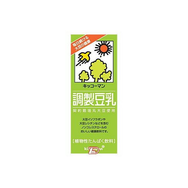 【送料無料1ケース】調製豆乳 キッコーマン 200ml 18本入★北海道、沖縄のみ別途送料が必要となります