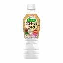 【送料無料1ケース】おいしいココナッツミルク ブルボン 430ml 24本入★北海道、沖縄のみ別途送料が必要となります
