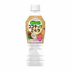 【送料無料2ケース】おいしいココナッツミルク ブルボン 430ml 24本×2★北海道、沖縄のみ別途送料が必要となります