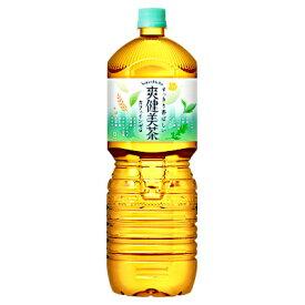 【送料無料2ケース】爽健美茶 (コカコーラ) 2L ペット 6本×2★北海道、沖縄のみ別途送料が必要となります