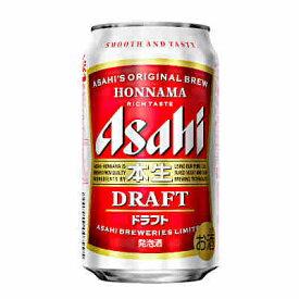 【3ケース】本生ドラフト アサヒビール 350ml缶 24本×3