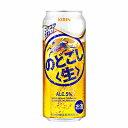 【1ケース】のどごし〈生〉 キリン 500ml缶 24本入
