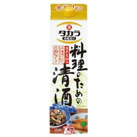 【1ケース】料理のための清酒 宝酒造 1.8L(1800ml) パック 6本入