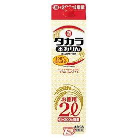 【2ケース】タカラ本みりん カジュアルパック 宝酒造 2.0L(2000ml) 紙パック 6本×2