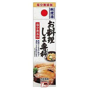 【1ケース】お料理しま専科 合同酒精 1.8Lパック 6本入