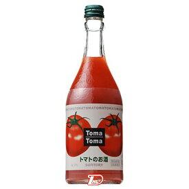 【1本】トマトのお酒 トマトマ サントリー 500ml