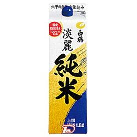 【1ケース】白鶴 淡麗純米 白鶴酒造 1.8L(1800ml) パック 6本入