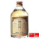 【1ケース】神の河 麦 25度 薩摩酒造 720ml 6本入