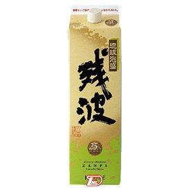 【1ケース】残波 泡盛 25度 比嘉酒造 1.8L(1800ml) 6本