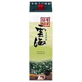 【2ケース】そば雲海 〈そば〉 25度 雲海酒造 1.8L(1800ml) パック 6本入×2