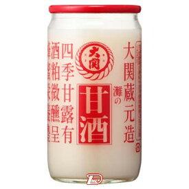 【2ケース】甘酒 瓶入 大関 190ml瓶 30本×2