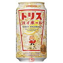 【3ケース】トリスハイボール サントリー 350ml缶 24本入×3